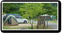 オートキャンプサイト・キャビン付サイト